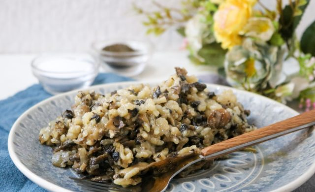 Oven Baked Mushroom Risotto Recipe